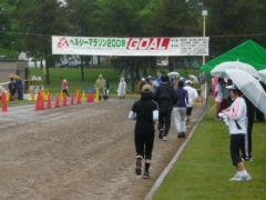 びえいヘルシーマラソン・ゴール地点