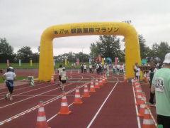 釧路湿原マラソン・ゴール風景
