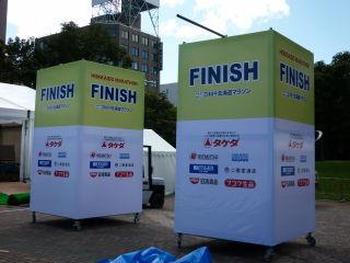 北海道マラソン2009ゴール表示