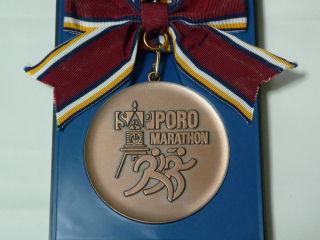 札幌マラソン入賞メダル