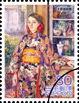 「大原美術館」切手・「和服を着たベルギーの少女」
