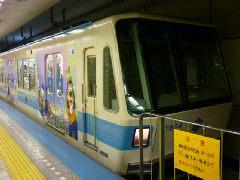 地下鉄東豊線「ディズニーリゾートADトレイン」