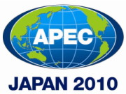 APEC2010ロゴ