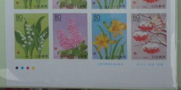 シール式「北のロマン・花木」切手