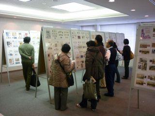 「パソコン郵趣部会展'10」参観風景