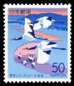 ふるさと切手「雪原とタンチョウ」
