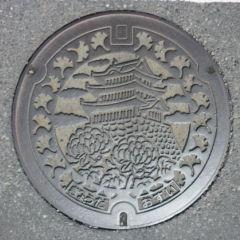 デザインマンホール・埼玉県行田市
