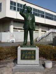 中之条町・小渕恵三像