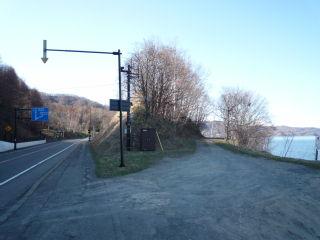 洞爺湖マラソン折り返し地点(3.8km地点)