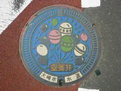 デザインマンホール・大崎市