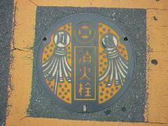 デザインマンホール・川越市消火栓