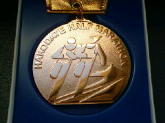 函館ハーフマラソン入賞メダル