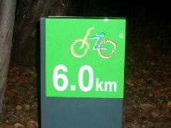 白石サイクリングロード距離表示標識