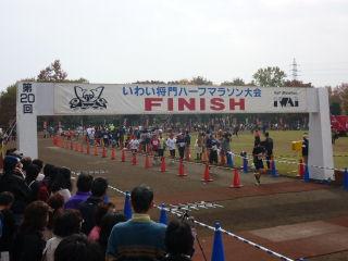 坂東市いわい将門ハーフマラソン・ゴール地点