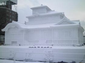 大雪像「国宝本願寺飛雲閣」
