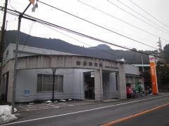御岳郵便局局舎