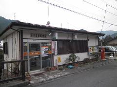 沢井駅前郵便局局舎