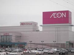 イオン札幌平岡ショッピングセンター写真
