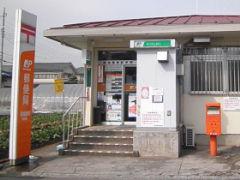 青梅藤橋局局舎