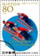 札幌五輪・日の丸飛行隊切手