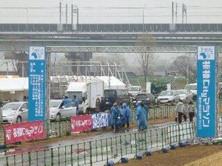 板橋Cityマラソンゴール地点