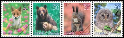 ふるさと切手・北の動物たち