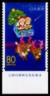 サンタクロース切手 凸版印刷銘版
