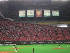 2006.9.17 日ハム-ロッテ戦1