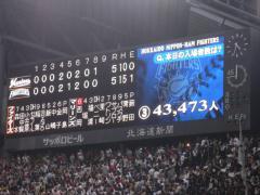 2006.9.17 日ハム-ロッテ戦2