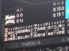 2006.9.17 日ハム-ロッテ戦3