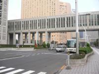 東京都庁前