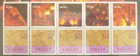 サッポロファクトリー写真付き年賀切手