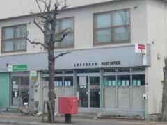 札幌美香保局旧局舎