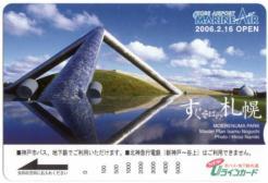 ニューUラインカード すぐそばの札幌